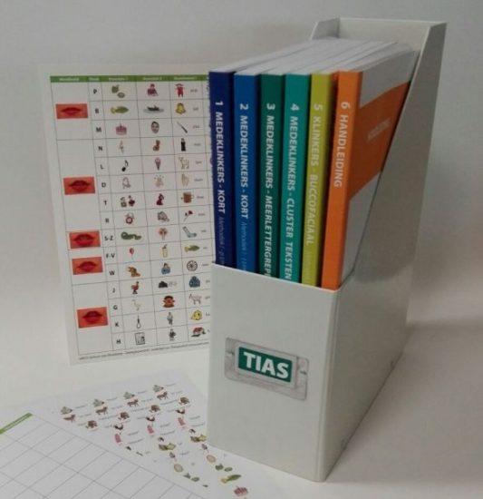 TIAS box